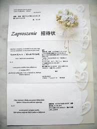 Invitation_card2_2