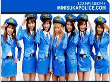 Minisuka_1
