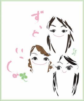 Sisters2_1