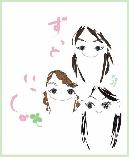 Sisters2